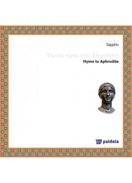 Harmony-Sappho