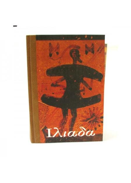 Iliada -A3