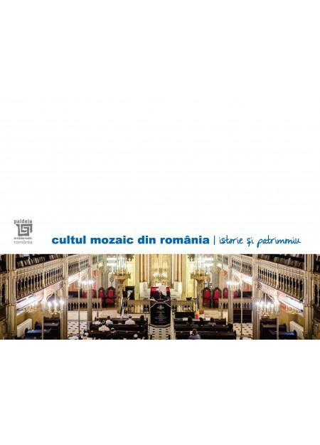 cultul mozaic din românia/istorie și patrimoniu