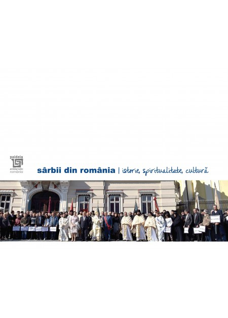 sîrbii din românia/istorie, spiritualitate, cultura